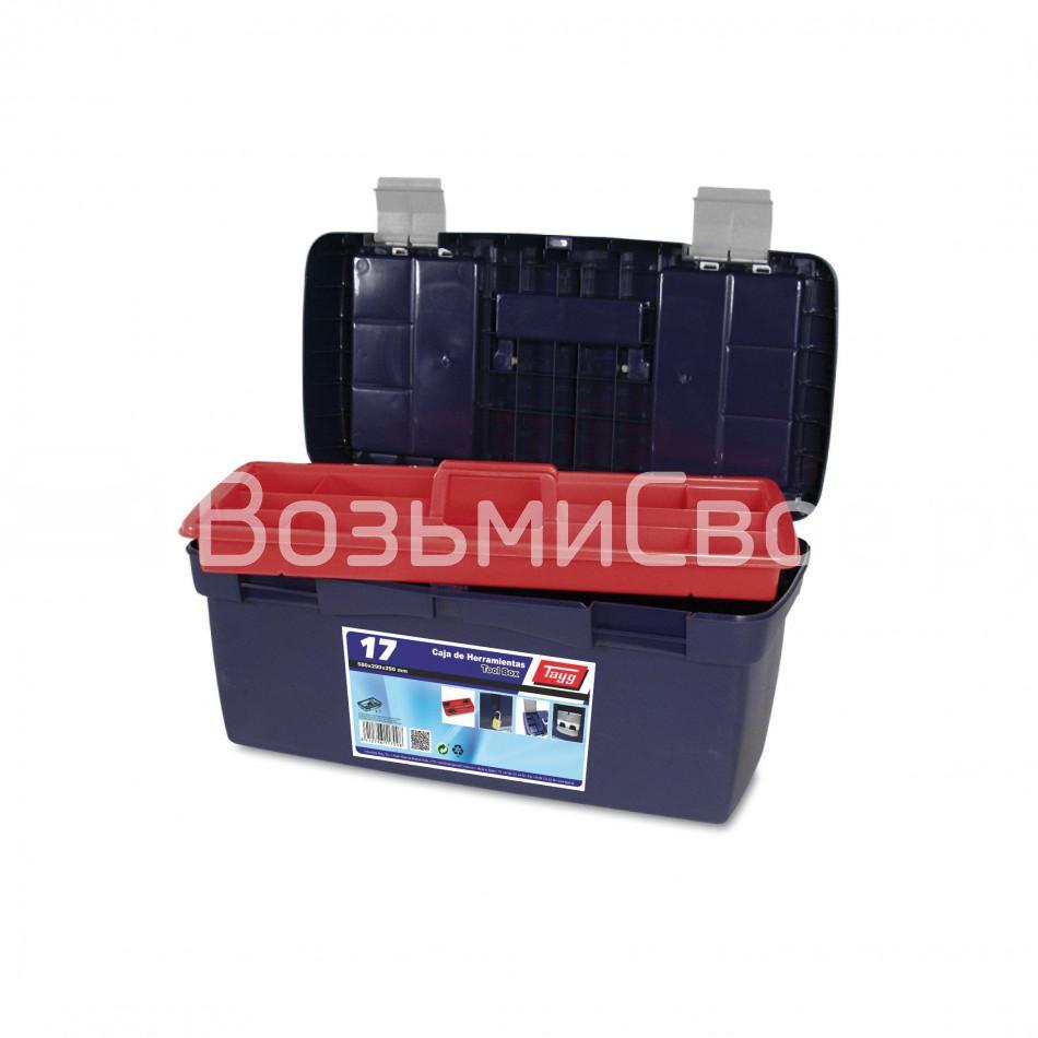 Ящик для инструментов TAYG №17 + лоток + 2 органайзера в крышке
