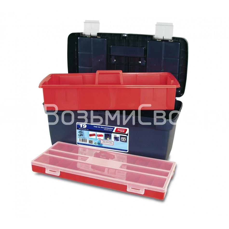Ящик для инструментов TAYG №19 + глубокий лоток + футляр + 2 органайзера в крышке, металлические замки