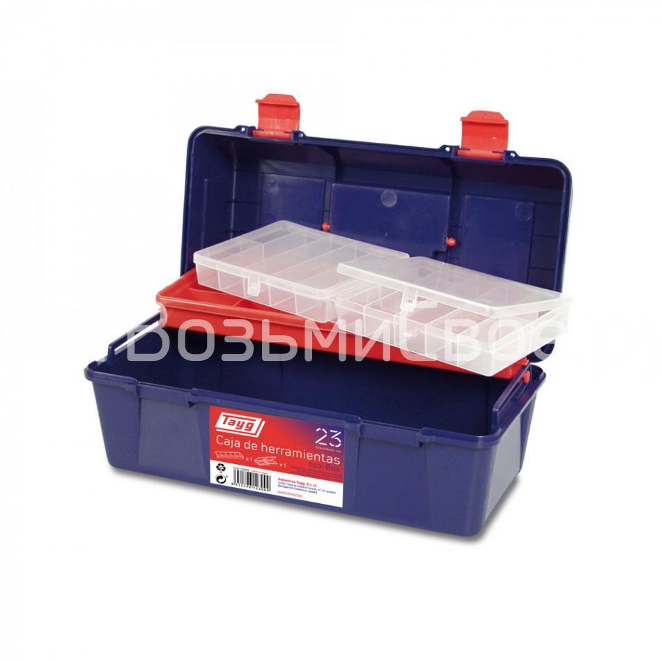 Ящик для инструментов TAYG №23 с кантилевером + органайзер