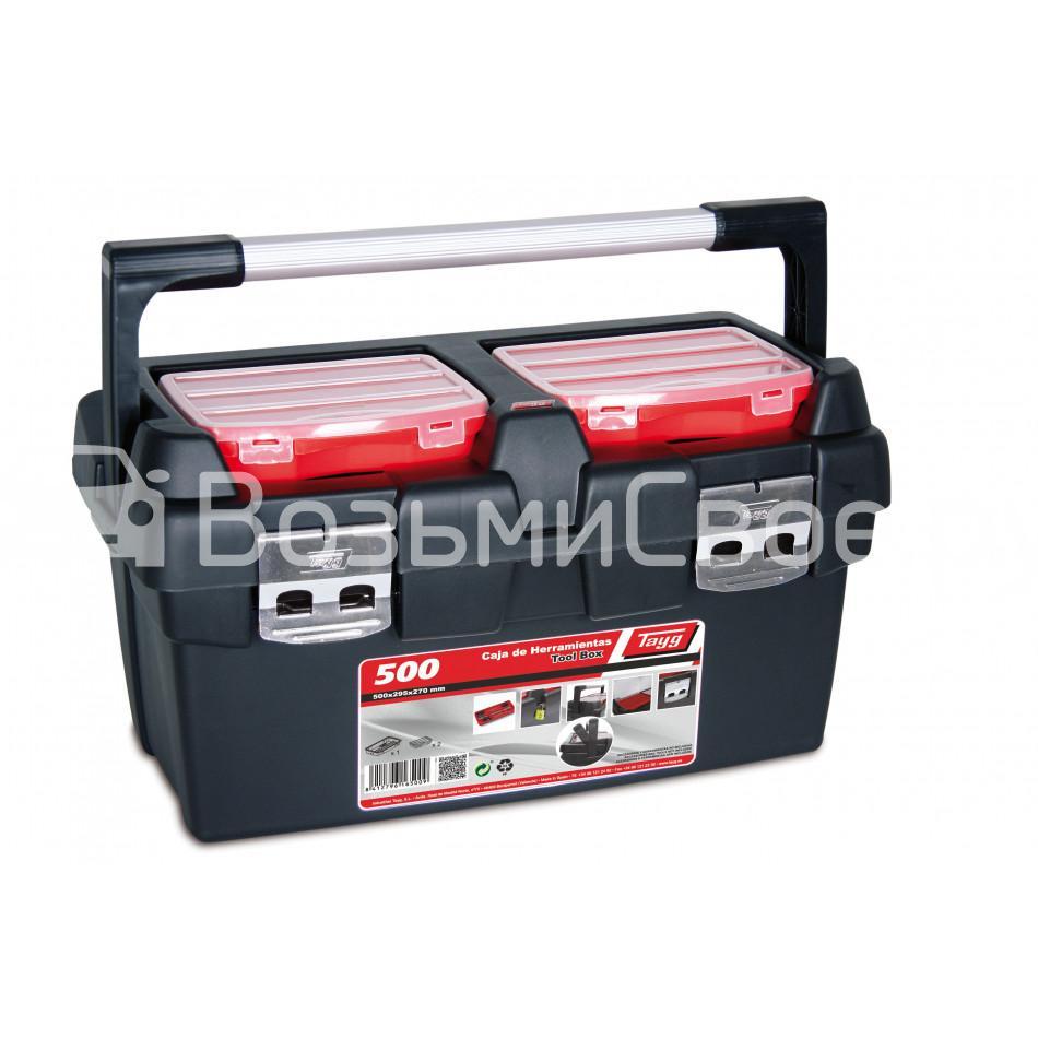 Ящик для инструментов TAYG №500 + лоток + 2 съемных органайзера в крышке