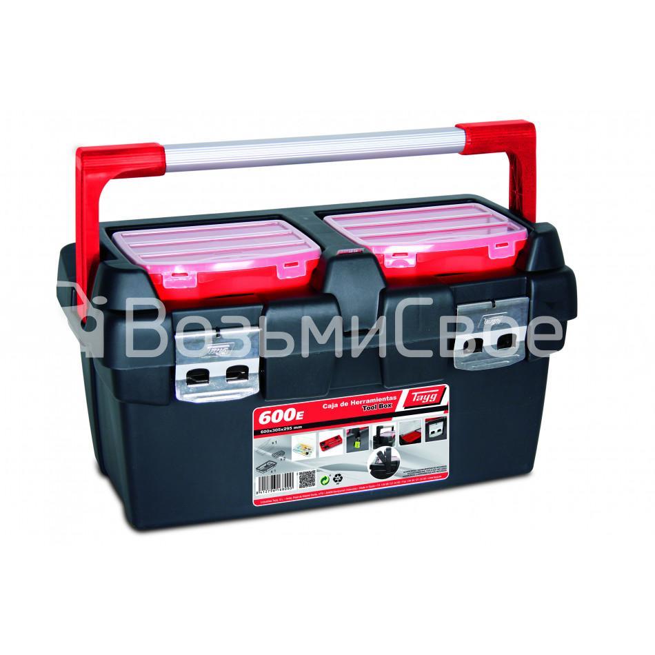 Ящик для инструментов TAYG №600Е + лоток + органайзер + 2 съемных органайзера в крышке