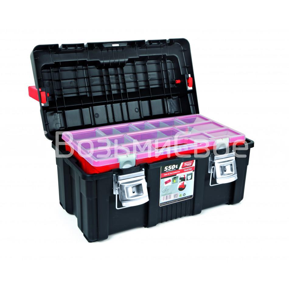 Ящик для инструментов TAYG №550Е + органайзер