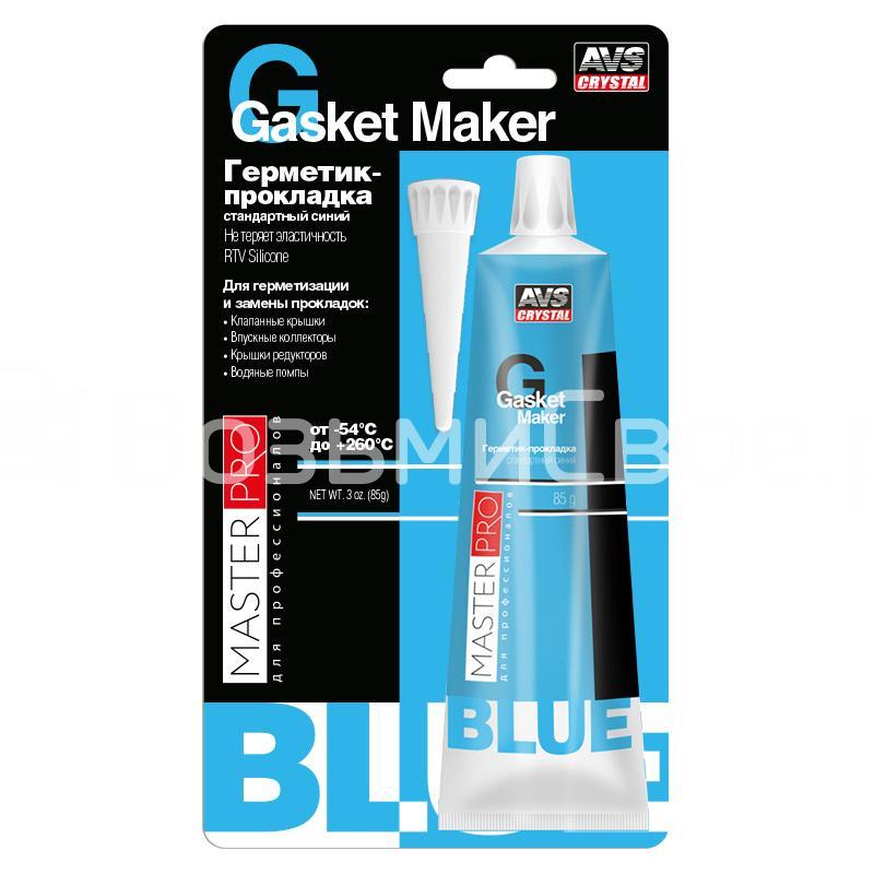 Герметик-прокладка стандартный синий 85 гр. AVS AVK-344