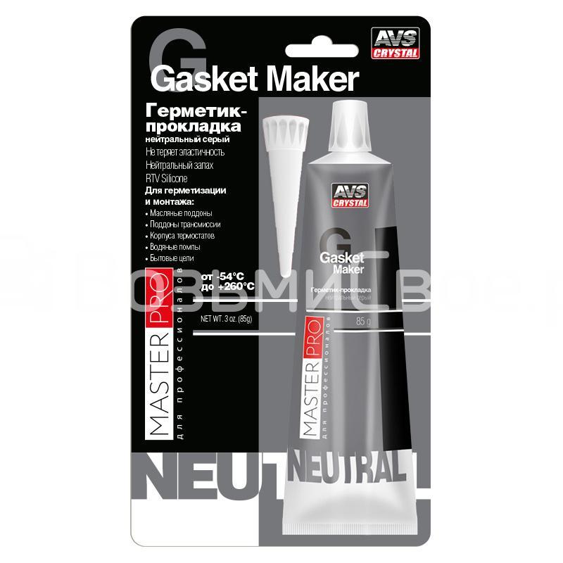 Герметик-прокладка нейтральный серый 85 гр. AVS AVK-349