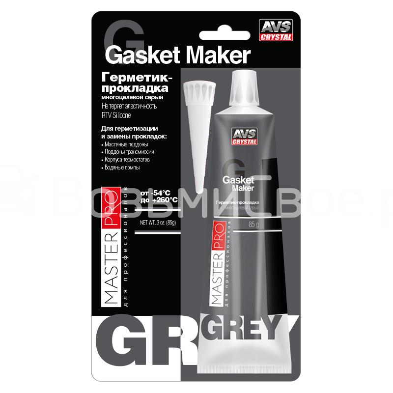 Герметик-прокладка многоцелевой серый 85 гр. AVK-348