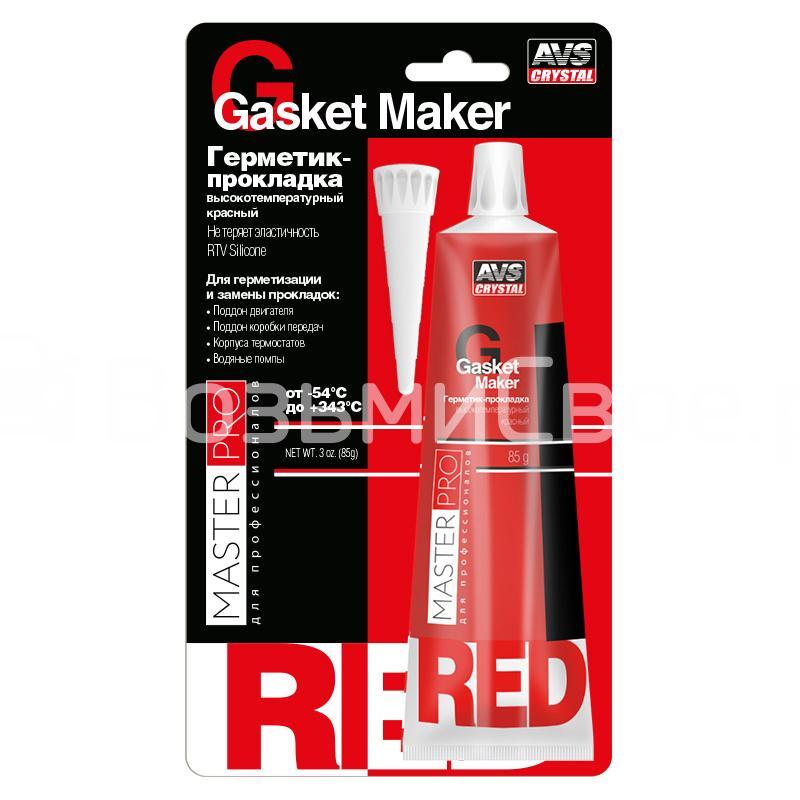 Герметик-прокладка высокотемпературный красный 85 гр. AVS AVK-345
