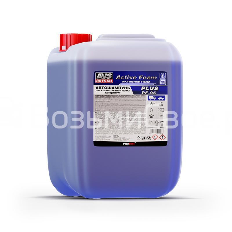 """Автошампунь для б/к мойки """"Active Foam"""" (1:9-12) 6 кг AVS PLUS PF-95"""