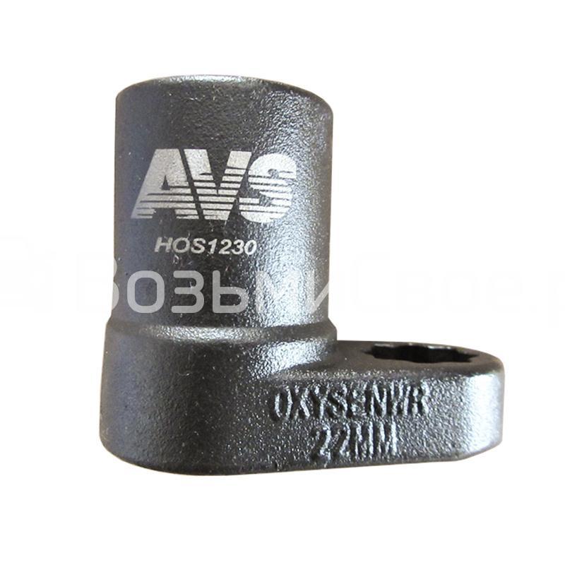 """Головка для датчика кислорода 1/2""""DR 22мм AVS HOS1230"""