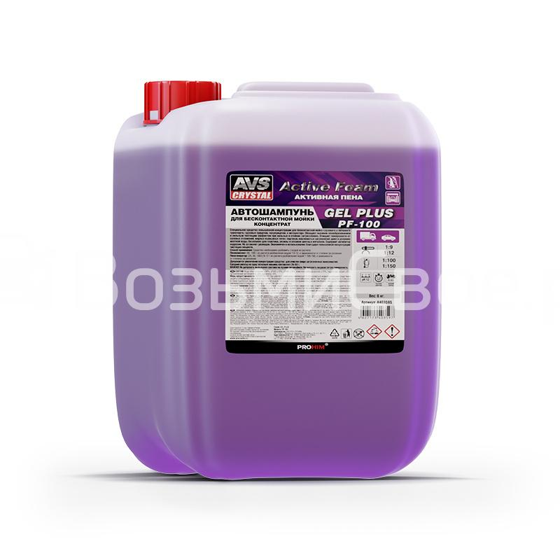 """Автошампунь для б/к мойки """"Active Foam"""" (1:9-12) 6 кг AVS GEL PLUS PF-100"""