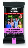 Влажные салфетки Антибактериальные 25 шт. AVS AVK-207