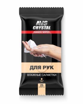 Влажные салфетки Для Рук 25 шт. AVS AVK-202