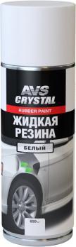 Жидкая резина Белая 650 мл (аэрозоль) AVS AVK-304