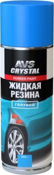 Жидкая резина Голубая 650 мл (аэрозоль) AVS AVK-306