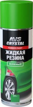 Жидкая резина Зеленая 650 мл (аэрозоль) AVS AVK-307