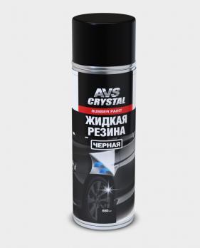 Жидкая резина Черная 650 мл (аэрозоль) AVS AVK-302