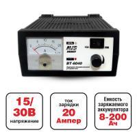 Зарядное устройство для автомобильного аккумулятора AVS BT-6040 (20A) 12/24V