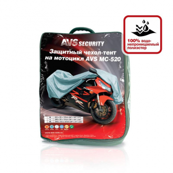 "Тент-чехол на мотоцикл AVS МС-520 L"" 229х99х125см (водонепроницаемый)"""